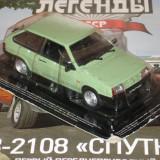 Masini de Legenda Rusia - VAZ 2108 Sputnik 1/43 - Macheta auto