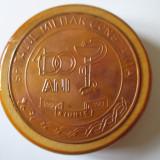 PLACHETA SPITALUL MILITAR CONSTANTA 100 ANI:8 IUNIE 1882-1982 - Medalii Romania