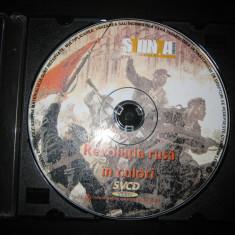 Revolutia rusa in culori - SVCD - Film documentare Altele, DVD, Romana