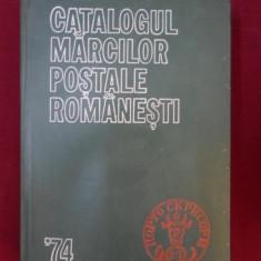 Carte hobby - Kiriac Dragomir - Catalogul marcilor postale romanesti '74 - 390230