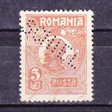 Timbre RO. 1927 = FERDINAND BUST MIC PERFIN SCHIEL - 5 LEI NESTAMPILAT