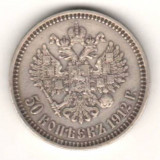 SV * Rusia 1/2 RUBLA sau 50 COPEICI 1912 10 grame ARGINT .900, Europa, An: 1912