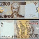 Indonezia 2012 - 2000 rupiah UNC