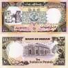Bancnota Straine, Africa, An: 1991 - SUDAN 10 pounds 1991 UNC!!!