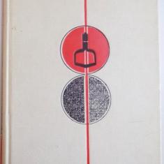CERCETAREA, EXPLOATAREA SI VALORIFICAREA SARII de C. ATUDOREI...P. MICLEA, 1971 - Carti Mecanica