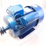 Motor 3 kw Monofazat 3000 Rpm NOU - Livrare Gratuita - Motor electric