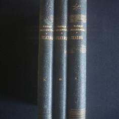 Carte veche - VASILE ALECSANDRI - OPERE COMPLETE volumele 3, 4 si 5 {1904-1908}