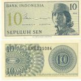 BANCNOTA INDONESIA 10 SEN 1964, Europa