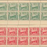 Romania 1924  Set 2 minicoli de 10 timbre Hohe Rinne, Posta Locala Paltinis