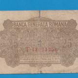 25 bani 1917 1