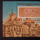 Romania 1987 - BANCNOTE SI MONEDE, colita nestampilata, M40 - Timbre Romania