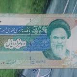 Iran - 10000 rials, Asia