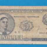 5 lei 1952 2