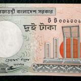 BANGLADESH BANGLADEJ 2 TAKA 2010 UNC serie extrem de rara 0010010 **