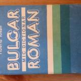 Mic dictionar bulgar-roman