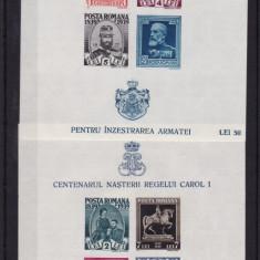 ROMANIA 1939/40, PENTRU INZESTRAREA ARMATEI, 2 COLITE NEDANTELATE, SARNIERA - Timbre Romania, Nestampilat
