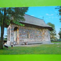 HOPCT 24917 MANASTIREA HUMOR -JUD SUCEAVA -KRUGER - NECIRCULATA - Carte Postala Bucovina dupa 1918