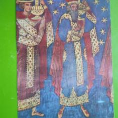 HOPCT 25136 MANASTIREA SUCEVITA /CORTUL MARTURIEI -JUD SUCEAVA-NECIRCULATA - Carte Postala Bucovina dupa 1918