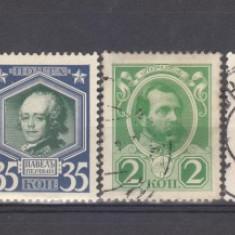 Rusia tsarista 1913 Dinastia Romanov lot timbre nestampilate si stampilate, Regi