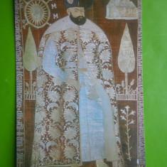 Carti Postale Romania dupa 1918, Necirculata, Printata - HOPCT 17528 MANASTIREA SUCEVITA-PORTRET IEREMIA MOVILA-JUD SUCEAVA [NECIRCULATA]