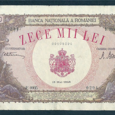 Bancnote Romanesti, An: 1945 - ROMANIA 10000 10.000 LEI 18 MAI 1945 [25]