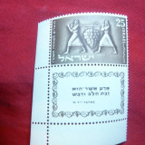 Serie Anul Nou -Fructe-Struguri 1954 Israel, 1 val. - Timbre straine, Nestampilat