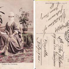 Constanta- Cadana- Tipuri -RR - Carte Postala Dobrogea pana la 1904, Circulata, Printata