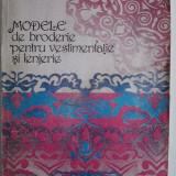 Carte design vestimentar - Modele de broderie pentru vestimentatie si lenjerie - Elvira Talianu / R7P3F