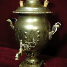 VECHI SAMOVAR PENTRU COLECTIE, PERSIA - Metal/Fonta