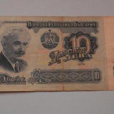 BULLGARIA 10 LEVA 1974