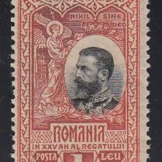Timbre Romania, An: 1906, Nestampilat - 25 ANI DE REGAT 1906 - EROARE DE CULOARE - MNH
