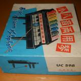 XYLOFON UC 598 - CUTIA ORIGINALA A JUCARIEI - CHINA ANII 80 - Colectii