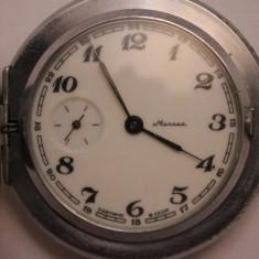 Ceas de Buzunar MOLNIJA - CEAS DE BUZUNAR MECANIC, MARCA MOLNIJA-FUNCTIUNEAZA SIARATA BINE.D=4, 8