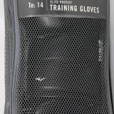 Manusi de box Everlast Elite Protex2 marimea L/XL 14 OZ - Manusi box