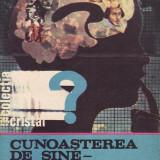 Adina Chelcea - Cunoasterea de sine – Conditie a intelepciunii - 31608 - Carte Psihologie