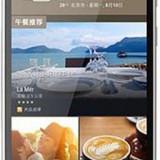 HTC Desire 828 Dual Sim 16GB LTE 4G Alb