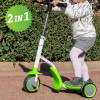 Trotineta-Tricicleta Boost Scooter Junior 2 in 1 (3 roti)