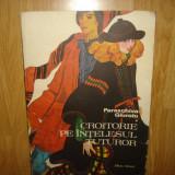 CROITORIE PE INTELESUL TUTUROR -PARASCHIVA GIUROIU ANUL 1978 - Carte design vestimentar