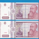 10000 lei 1994 UNC Serii Consecutive
