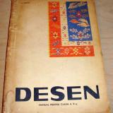 DESEN - Manual pentru clasa a V a - A. Haiduc / 1965 - Manual scolar didactica si pedagogica, Clasa 5, Didactica si Pedagogica, Alte materii