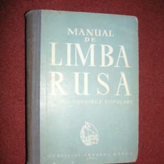 Manual de limba rusa pentru cursurile populare