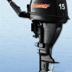 Motor de barca 15CP, Yamabisi, cizma lunga, comanda manuala, 4 timpi - Motor barca
