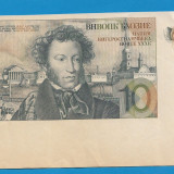 10 PROBA SPECIMEN UNIFATA 1 - bancnota europa