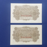 25 Bani 1917 BGR consecutive 2 bc perfect UNC!!!!!!!