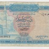 LIBIA 1 dinar ND 1971 F+ - bancnota africa, An: 1971