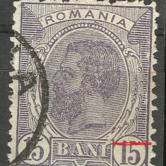 VARIETATE 15 BANI SPIC DE GRAU - Timbre Romania, Stampilat