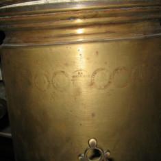 Samovar tula vasily batashev 1870 - Metal/Fonta, Vase