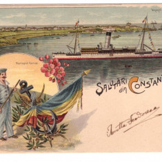 CARTE POSTALA ROMANIA-LITHO- CONSTANTA-NECIRCULATA - Carte Postala Dobrogea pana la 1904, Printata