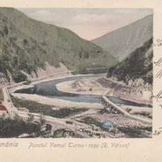 SALUTARI DIN ROMANIA, PUNCTUL VAMAL TURNU ROSU, ( R.VALCEA ), RAMNICU-VALCEA - Carte Postala Oltenia pana la 1904, Necirculata, Printata