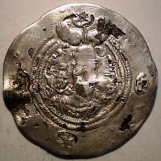 G.119 IMPERIUL SASANID SASASIAN PERSAN PERSIA DRAHMA cca 600 ARGINT 3, 6g/31mm - Moneda Medievala